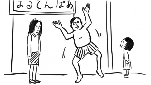 線画006